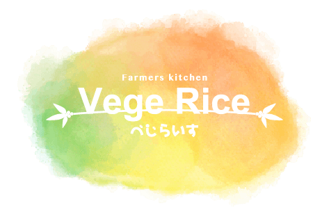Farmers Kitchen Vege Rice(べじらいす)